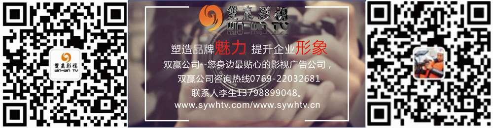 双赢影视广告.jpg