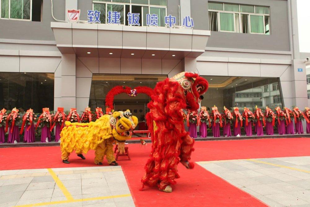 東莞禮儀慶典公司-雙贏文化