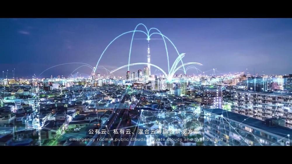 【中國聯通】工業云宣傳片[00-03-17][20181124-144529198].jpg